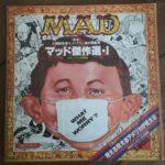 MAD Schulbuch 1 Front
